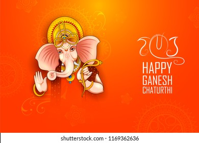 illustration of Lord Ganpati background for Ganesh Chaturthi festival of India