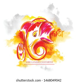 illustration of Lord Ganpati background for Ganesh Chaturthi  hindi with message