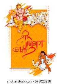 illustration of Lord Ganpati background for Ganesh Chaturthi with message Shri Ganeshaye Namah ( Prayer to Lord Ganesha)