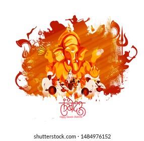 illustration of Lord Ganpati on Ganesh Chaturthi, card poster invitation card