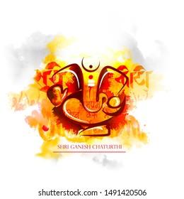 illustration of Lord Ganpati on Ganesh Chaturthi,with message Vakratunda Mahakaya Suryakoti Samaprabha in hindi