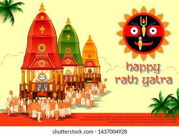 illustration of Lord Jagannath, Balabhadra and Subhadra on annual Rathayatra in Odisha festival background