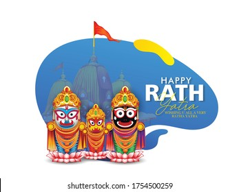 illustration of Lord Jagannath, Rathayatra in Odisha festival with yellow background