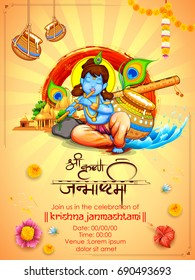 illustration of Lord Krishna in Happy Janmashtami festival of India with text in Hindi meaning Shri Krishn Janmashtami