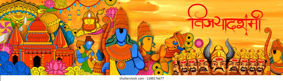 illustration of Lord Ram, Sita, Laxmana, Hanuman and Ravana in Dussehra Navratri festival of India poster with text in Hindi Vijayadashami