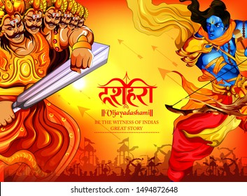 illustration of Lord Rama with arrow killing Ravana for wishes happy Dussehra with hindi text
