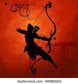 illustration of Lord Rama with arrow killing Ravana in Navratri festival of India poster with hindi text meaning Dussehra