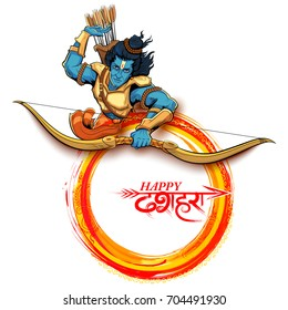 illustration of Lord Rama with arrow in Navratri festival of India poster  with Hindi text Dussehra