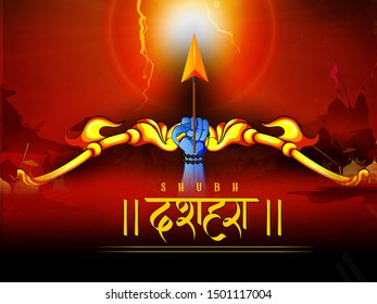 illustration of Lord Rama with bow arrow killing Ravan Happy Dussehra with Hindi text Dussehra, Vijayadashami