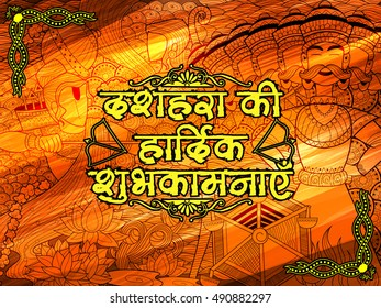 Indian Religion Vector Illustration Images, Stock Photos & Vectors