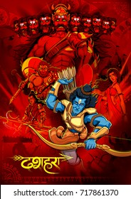 illustration of Lord Rama with bow arrow killing Ravan in Dussehra Navratri festival of India poster
