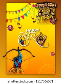illustration of Lord Rama killing Ravana in Navratri festival of Indian poster for Happy Dussehra. hindi text meaning 'dussehra'