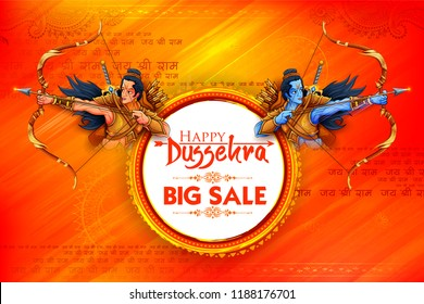 illustration of Lord Rama and Laxmana in Navratri festival of India sale promotion ans advertisement poster for Happy Dussehra