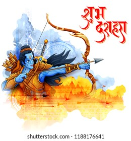 illustration of Lord Rama in Navratri festival of India poster with message in Hindi meaning wishes for Dussehra