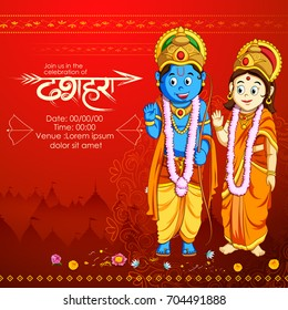 illustration of Lord Rama and Sita Lord Rama in Navratri festival of India poster with message in Hindi meaning wishes for Dussehra