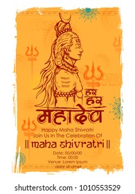 illustration of Lord Shiva, Indian God of Hindu for Shivratri or Mahashivratri with message Hara Hara Mahadev meaning Everyone is Lord Shiva