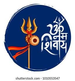 illustration of Lord Shiva, Indian God of Hindu for Shivratri with message Om Namah Shivaya meaning I bow to Shiva