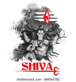 illustration of Lord Shiva, Indian God of Hindu for Shivratri or Mahashivratri festival