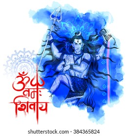 illustration of Lord Shiva, Indian God of Hindu on Shivratri with message Om Namah Shivaya ( I bow to Shiva )