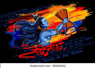 illustration of Lord Shiva, Indian God of Hindu with message Om Namah Shivaya ( I bow to Shiva ) for Shivratri or Mahashivratri