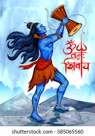 illustration of Lord Shiva, Indian God of Hindu with message Om Namah Shivaya ( I bow to Shiva ) for Shivratri or Mahashivratri