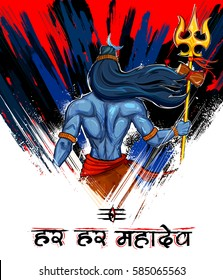 illustration of Lord Shiva, Indian God of Hindu for Shivratri with message Om Namah Shivaya ( I bow to Shiva ) for Mahashivratri