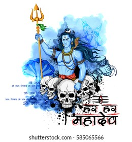 illustration of Lord Shiva, Indian God of Hindu for Shivratri with message Om Namah Shivaya ( I bow to Shiva ) on Mahashivratri