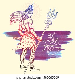 illustration of Lord Shiva, Indian God of Hindu for Shivratri festival with message Om Namah Shivaya ( I bow to Shiva ) for Mahashivratri