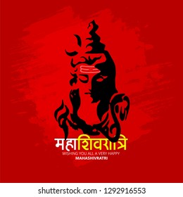 illustration of Lord Shiva, Shivratri with message hindi calligraphy Shiva - Vector