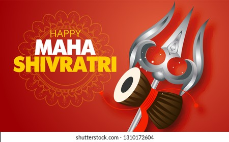 Shiva Images, Stock Photos & Vectors | Shutterstock