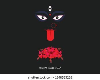 "Illustration of Maa Kali ""Welcome Goddess Kali."
