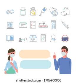 感染予防のアイコンを持つ男性と女性のイラスト