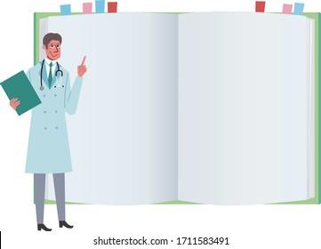 医療記録と本を持つ男性のイラスト