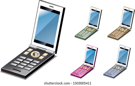 Illustration material for mobile phones. icon