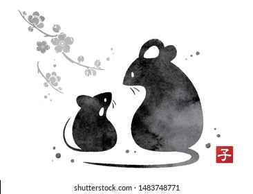 Illustration material:New Year's card, mouse