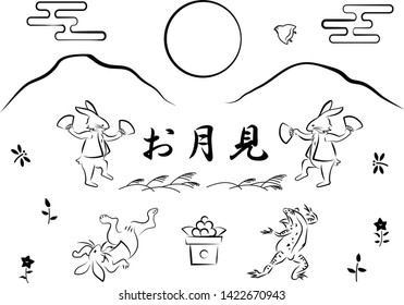 It is an illustration of a Moon viewing.