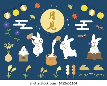 It is an illustration of a Moon viewing. Moon festival.