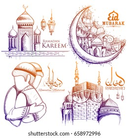 illustration of mosque for Islam religious festival Eid with Arabic freehand writing Ramadan Kareem meaning Generous Ramadan greetings