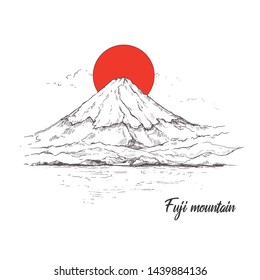 Illustration Mount Fuji.Sketch. Japan drawing.Hand drawn and ink painting of Asia.
