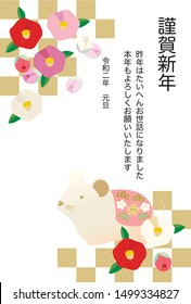 "Illustration of new year card with mouse and camellia flower./Japanese characters are ""Happy New Year.Thank you again this year."" in English."