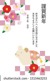 "Illustration of new year card with mouse and camellia flower./ Japanese characters are ""Happy New Year.Thank you again this year."" in English."