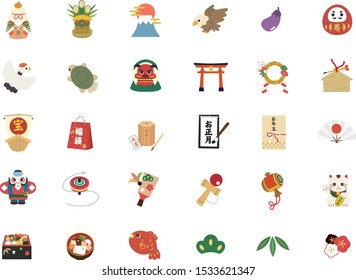 It is an illustration of a New year set.