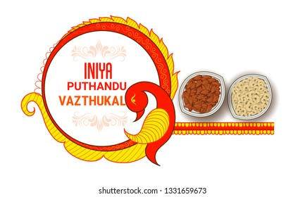 illustration on Tamil new year, Tamil Puthandu, also known as Puthuvarusham or Tamil New Year