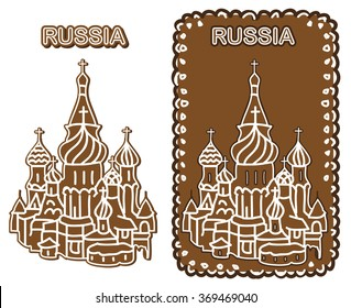 illustration on a white background cake patterned with the image of St. Basil's Cathedral and Russian inscriptions