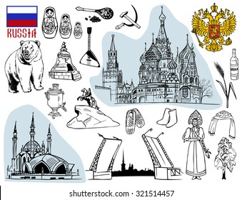 The illustration on a white background flag, coat of arms, attractions and culture of Russia