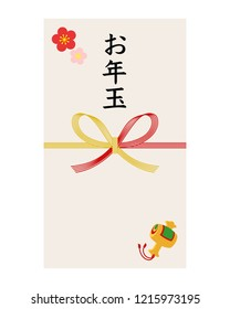 "Illustration of Otoshidama. / Translation of Japanese ""New Years gift of money""."