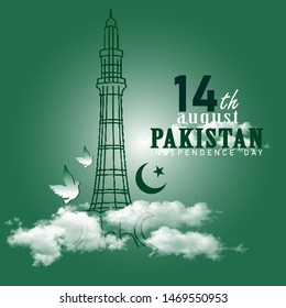 """illustration of Pakistan flag for Independence Day concept """"Happy Independence Day""""-14th August. - Vector"""