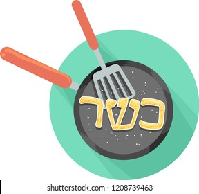 Illustration of a Pan and a Slotted Turner with Kosher in Hebrew for Kosher Cooking