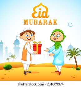 illustration of people presenting gift to celebrate Eid