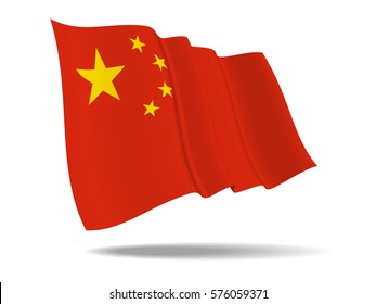 illustration People's Republic of China flag waving Isolated on White Background,vector